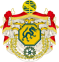 The greater version of the royal coat of arms