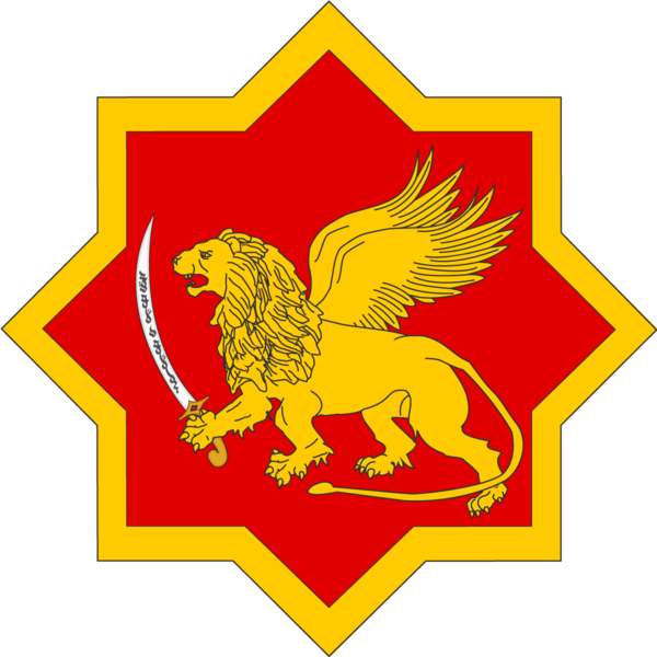 File:Imperial COA Ashar.png