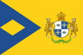 Kingdom of Dhwer flag.png