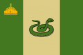 Kingdom of Vaamekia flag.png